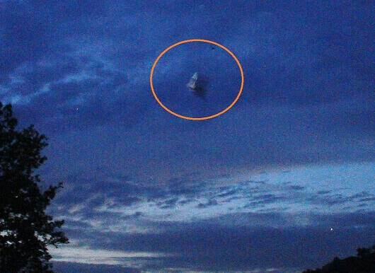 9-5-09 PATHFORK KENTUCKY--MUFON 35385--PIC 2 ARTICLE