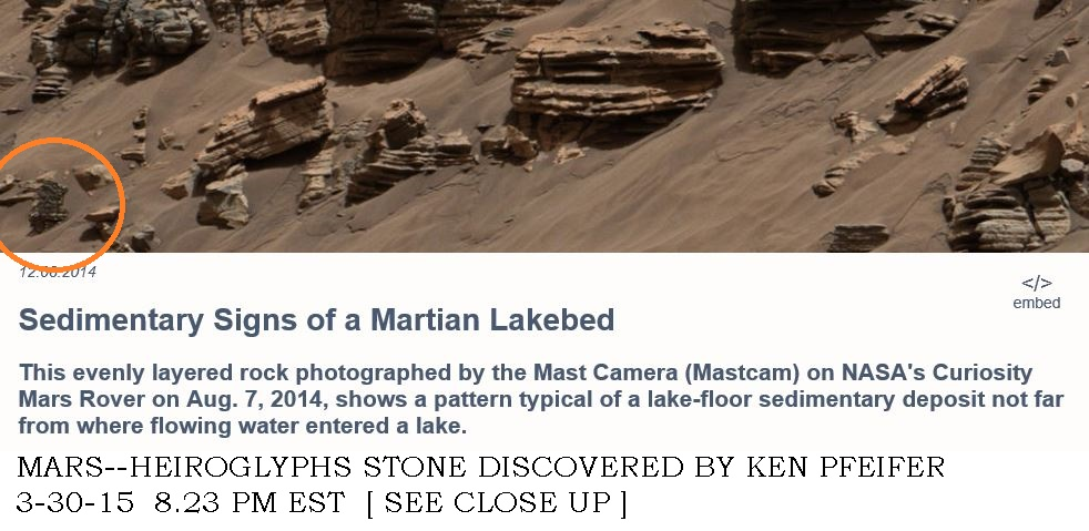 MARS--STRANGE STONE DISCOVERED BY KEN PFEIFER 3-30-15  8.23 PM EST--SOURCE 8-7-14 MAST CAM