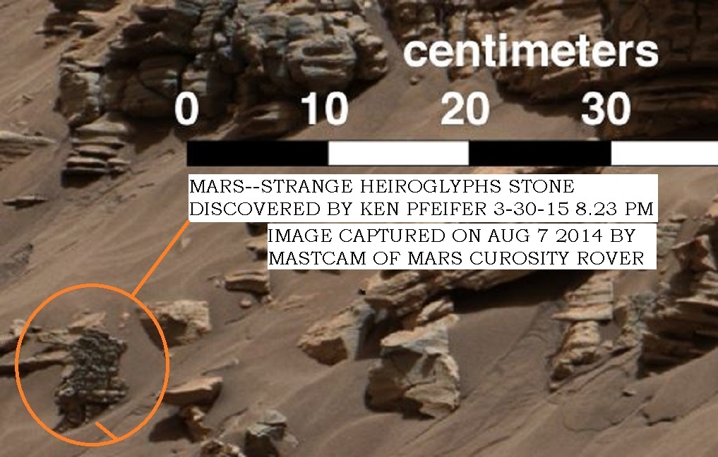 MARS--STRANGE STONE DISCOVERED BY KEN PFEIFER 3-30-15  8.23 PM EST