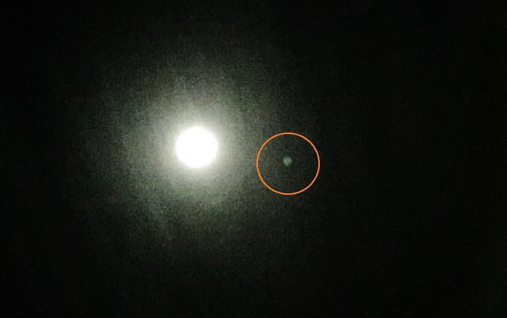 11-24-15 BATESBURG SOUTH CAROLINA--MUFON--PIC 1